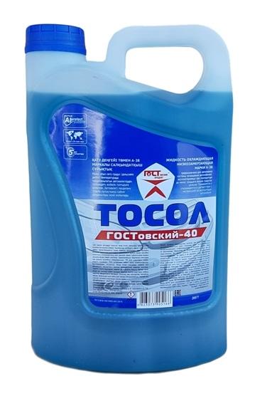 Антифриз 5 литра -40 градуса - син